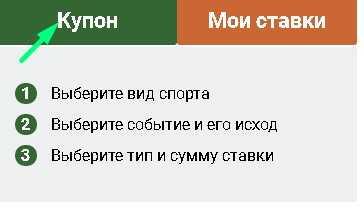 azscore.ru
